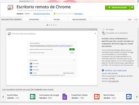 chrome-remoste-desktop1